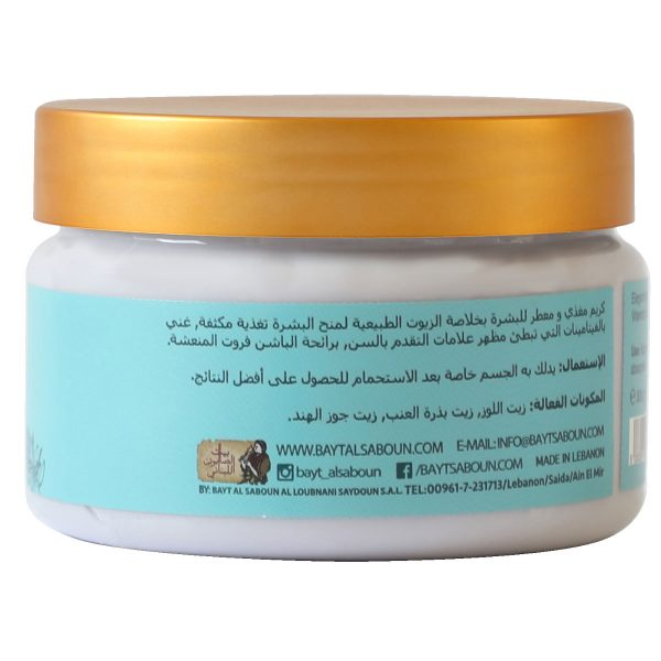 0303--BAS---Body-Cream---300-g---Passion-Fruit---Front
