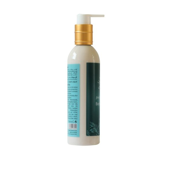 Body Lotion Oud