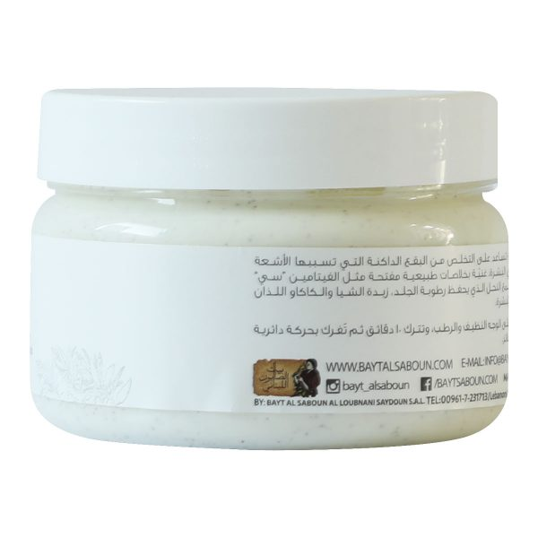 Whitening Vitamin C Facial Scrub
