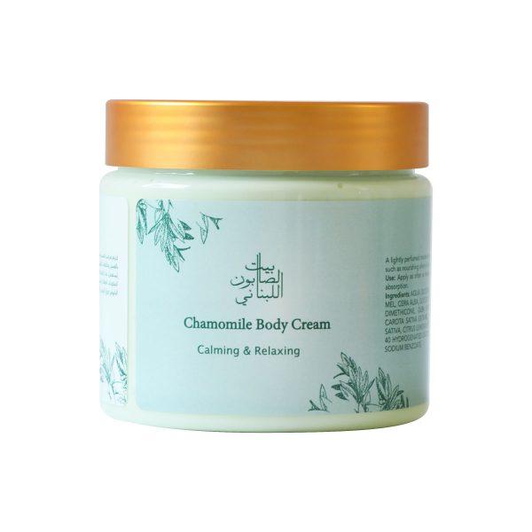 Body Cream Chamomile
