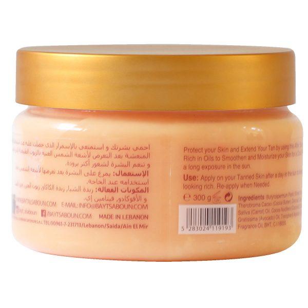 Carrot Oil After Sun Butter