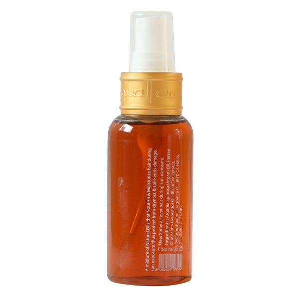 Sunscreen Hair Oil Black Tea