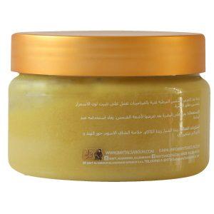 2352 Aftersun Body Butter Black Tea Front