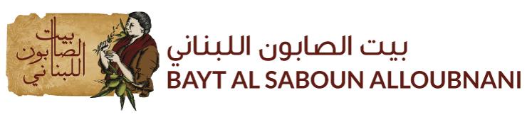 Bayt Al Saboun