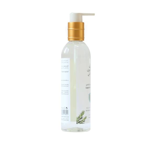 Rosemary Hand Liquid Soap Anti-Bacterial