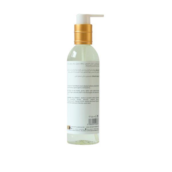 Lemongrass Hand Liquid Soap Anti-Bacterial