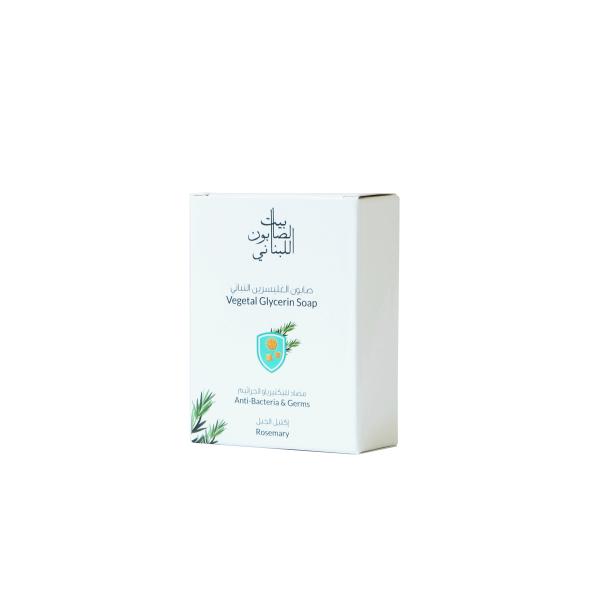 Rosemary Vegetal Glycerin Soap Anti-Bacterial