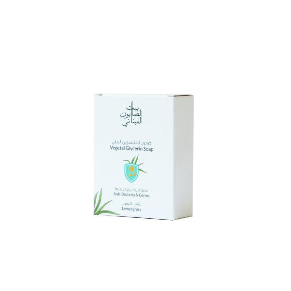 Lemongrass Vegetal Glycerin Soap Anti-Bacterial
