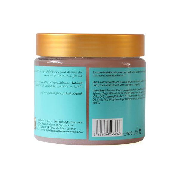 2766-gharam-Body-Sugar-Scrub-Front-
