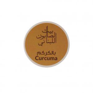 Lip Scrub - Curcuma
