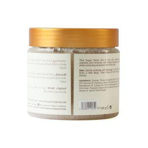 2472-Body-Scrub-Nuts-Oil