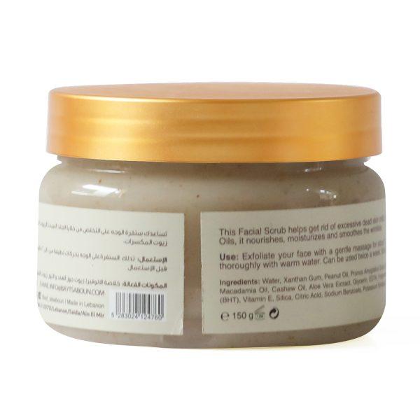 2476-Facial-Scrub-Nuts-Oil-Side