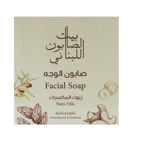 2477-Facial-Soap-Front-