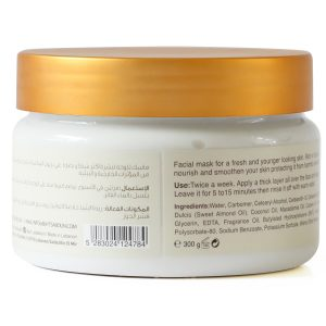 2478-Facial-Mask-Nuts-Oil