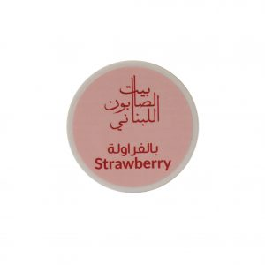 Lip Scrub - Strawberry