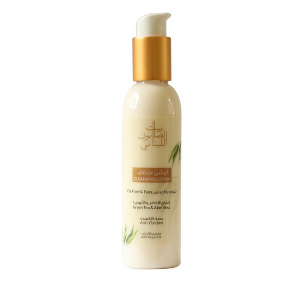 2492-Cleansing-Lotion-Greentea-&-Ale-Vera-Front