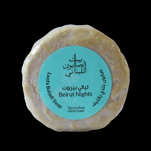 Loofa-Baladi-Soap-Beirut-Night